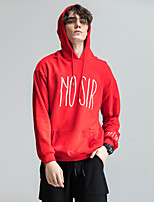 Men's Daily Sports Casual Hoodie Letter Hooded Micro-elastic Cotton Long Sleeve Spring Fall