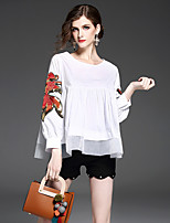 Women's Daily Sophisticated Shirt
