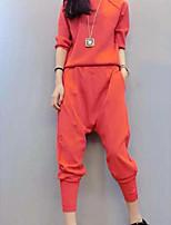 Manches Ajustées Pantalon Costumes Femme,Couleur Pleine Sortie Chic de Rue Eté Manches Courtes Col Arrondi Micro-élastique