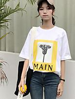 T-shirt Da donna Per uscire Semplice Tinta unita Rotonda Cotone Manica corta