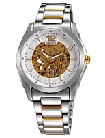 Men's Fashion Watch Wrist watch Mechanical Watch Automatic self-winding Stainless Steel Band