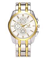 Men's Dress Watch Fashion Watch Wrist watch Chinese Quartz Imitation Diamond Alloy Band Casual Silver