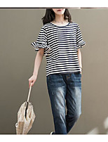 Women's Daily Casual T-shirt,Striped Round Neck Half Sleeves Cotton