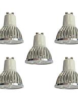 5pcs 4W GU10 Spot LED 4 diodes électroluminescentes LED Haute Puissance Intensité Réglable Lampe LED Blanc 360lm 6000K 110-120V