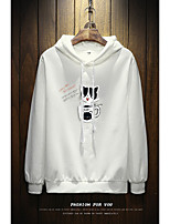 Men's Daily Casual Hoodie Print Hooded Micro-elastic Polyester Long Sleeve Fall