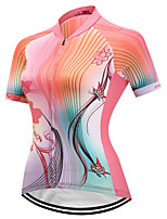 FUALRNY® Cycling Jersey Women's Short Sleeves Bike Jersey Reflective Strip Anti-Slip Quick Dry Breathability High Elasticity Coolmax