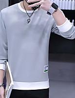 Sweatshirt Homme Décontracté / Quotidien simple Couleur Pleine Col Arrondi Micro-élastique Coton Manches longues Automne