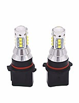 2PCS 80W 6000LM P13W LED Fog Light Bulb White Color