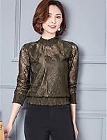Women's Daily Street chic Sophisticated Shirt