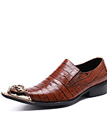 Men's Shoes Nappa Leather Spring Fall Formal Shoes Comfort Novelty Loafers & Slip-Ons Rivet For Wedding Party & Evening Brown
