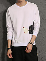 Men's Daily Casual Sweatshirt Solid Print Round Neck Micro-elastic Cotton Long Sleeve Fall