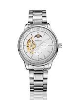 Men's Fashion Watch Mechanical Watch Automatic self-winding Alloy Band