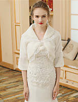 Women's Wrap Shrugs Faux Fur Wedding Party/ Evening Lace Fur Lace-up