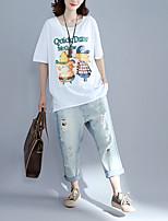 T-shirt Da donna Casual Attivo Animal Rotonda Cotone Manica corta
