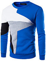 Men's Daily Sports Casual Active Sweatshirt Solid Round Neck Micro-elastic Cotton Long Sleeve Winter Spring Fall