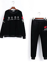 Women's Beach Simple Spring Fall Hoodie Pant Suits,Solid Embroidery Round Neck Long Sleeve