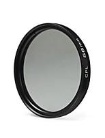 58mm cpl filtre lentille pour caméra nikon canon sony dslr - noir