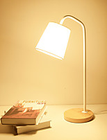 8 Modern/Comtemporary Artistic Rustic Creative Table Lamp , Feature for Eye Protection Decorative Novelty , with Use Switch