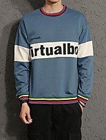 Men's Daily Casual Sweatshirt Solid Striped Letter Round Neck Micro-elastic Cotton Long Sleeve Fall