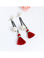 Women's Drop Earrings Hoop Earrings Jewelry Personalized Alloy Jewelry Jewelry For Party Daily Casual