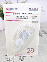 1 PC 8M Correction Tape