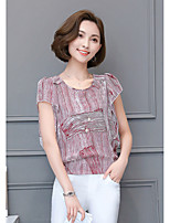 Women's Daily Sophisticated Blouse,Print Round Neck Short Sleeves Polyester