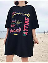 Feminino Camiseta Casual Simples Letra Algodão Decote Redondo Manga Curta