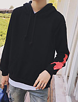 Men's Daily Casual Hoodie Solid Hooded Micro-elastic Polyester Long Sleeve Fall