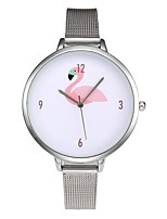 Women's Kid's Fashion Watch Unique Creative Watch Casual Watch Chinese Quartz Chronograph Water Resistant / Water Proof Alloy Band Charm