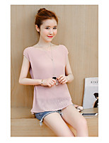 Women's Going out Street chic Summer Tank Top,Solid Round Neck Sleeveless Cotton Thin