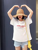 Women's Daily Simple Summer T-shirt