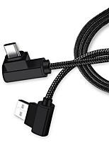TAFIQ USB 2.0 Connect Cable USB 2.0 to USB 2.0 Type C Connect Cable Male - Male 1.5m(5Ft)