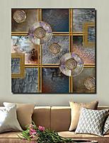 Canvas Set Comtemporary,One-piece Suit Canvas Square Print Wall Decor For Home Decoration