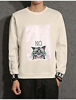 Men's Daily Casual Sweatshirt Solid Print Letter Round Neck Micro-elastic Cotton Long Sleeve Fall