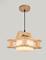 Japan and Korea Style Artistic Pendant Light For Indoors Study Room/Office Indoor 220V 110VV Bulb Not Included