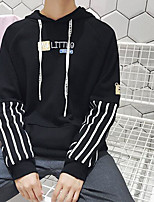 Men's Casual/Daily Simple Hoodie Solid Striped Hooded Micro-elastic Cotton Long Sleeve Fall