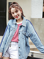 Women's Casual/Daily Simple Fall Winter Denim Jacket,Solid Shirt Collar Long Sleeve Regular Cotton