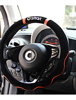 Automotive Steering Wheel Covers(Fabrics)For Mercedes-Benz Smart All years All Models