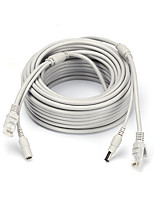 5M/16.4ft Ethernet Cable RJ45 & DC Power CAT5/CAT-5e Extension CCTV network Cable Camera line