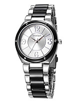 Women's Fashion Watch Quartz Water Resistant / Water Proof Alloy Band Bangle Black White Silver Gold