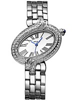 Women's Dress Watch Fashion Watch Casual Watch Quartz Alloy Band