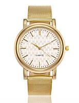 Women's Fashion Watch Wrist watch Quartz Alloy Band Casual Silver Gold