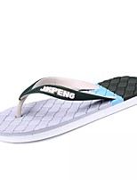Men's Shoes PU Summer Comfort Slippers & Flip-Flops For Casual White/Green White/Blue Brown