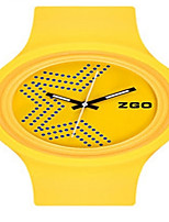 Women's Fashion Watch Quartz Silicone Band Yellow