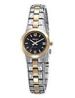 Women's Dress Watch Fashion Watch Casual Watch Quartz Alloy Band