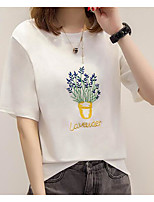 Women's Daily Casual T-shirt,Solid Print Round Neck Half Sleeves Cotton