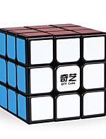 Rubik's Cube QIYI SAIL 6.8 122 Smooth Speed Cube 3*3*3 Anti-pop Adjustable spring Magic Cube Square Birthday Christmas Children's Day Gift