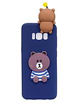 Coque Pour Samsung Galaxy S8 Plus S8 Motif A Faire Soi-Même Coque Arrière Bande dessinée Dessin Animé 3D Flexible TPU pour S8 S8 Plus S7