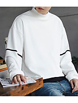 Men's Daily Casual Sweatshirt Solid Round Neck Micro-elastic Cotton Long Sleeve Fall