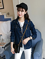 Women's Going out Casual/Daily Simple Street chic Fall Denim Jacket,Solid Stand Long Sleeve Regular Polyester